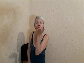 live Chat sexy mit ReifeAdele